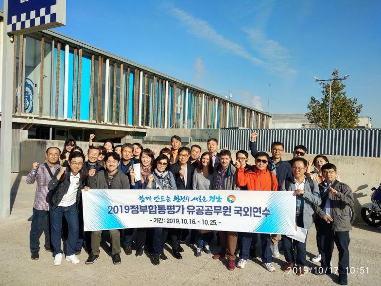 Visita de diversas administraciones de Corea del Sur a Andròmines